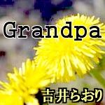 grandpa_pcg.jpg