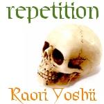 repetitionパッケージ